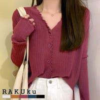 RAKUku | RKKW0001847