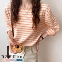 RAKUku | RKKW0001833