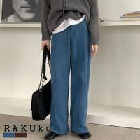 RAKUku | RKKW0001849