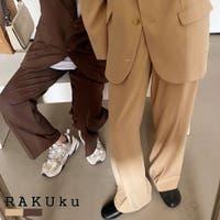 RAKUku | RKKW0001843