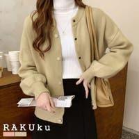 RAKUku | RKKW0001857