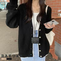 RAKUku | RKKW0001859