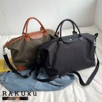 RAKUku(ラクク)のバッグ・鞄/ボストンバッグ