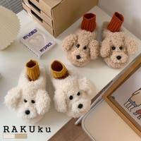 RAKUku(ラクク)の寝具・インテリア雑貨/ルームシューズ・スリッパ