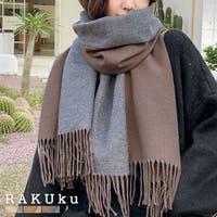 RAKUku | RKKW0001906