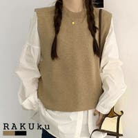 RAKUku(ラクク)のトップス/ベスト・ジレ