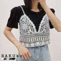 RAKUku | RKKW0001785