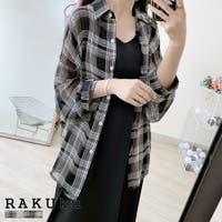 RAKUku | RKKW0001804