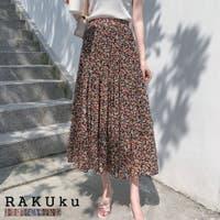 RAKUku | RKKW0001697