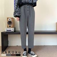 RAKUku(ラクク)のパンツ・ズボン/スウェットパンツ