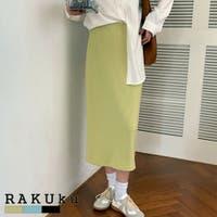 RAKUku(ラクク)のスカート/タイトスカート