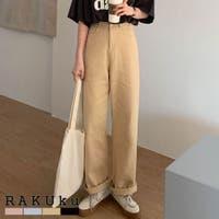 RAKUku | RKKW0001681