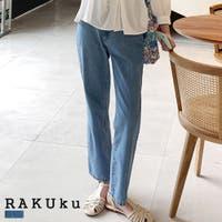 RAKUku(ラクク)のパンツ・ズボン/デニムパンツ・ジーンズ