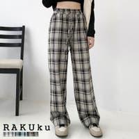 RAKUku(ラクク)のパンツ・ズボン/ワイドパンツ