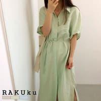 RAKUku | RKKW0001770