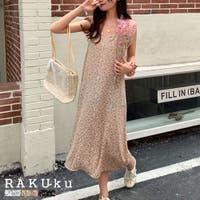 RAKUku | RKKW0001780