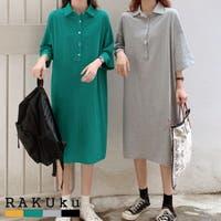 RAKUku(ラクク)のワンピース・ドレス/ワンピース