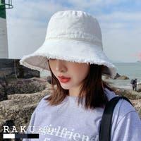 RAKUku | RKKW0001622