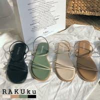 RAKUku | RKKW0001679