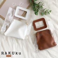 RAKUku(ラクク)のバッグ・鞄/ハンドバッグ