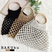 RAKUku(ラクク)のバッグ・鞄/カゴバッグ
