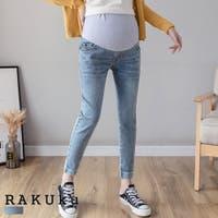 RAKUku(ラクク)のマタニティ/マタニティーパンツ
