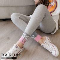 RAKUku(ラクク)のマタニティ/マタニティ パンツ