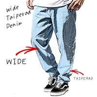 Re-AP(リエピー)のパンツ・ズボン/ワイドパンツ