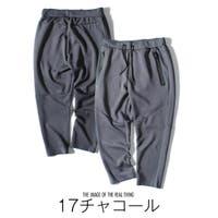 Re-AP(リエピー)のパンツ・ズボン/テーパードパンツ