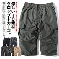Re-AP(リエピー)のパンツ・ズボン/カーゴパンツ