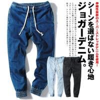 Re-AP(リエピー)のパンツ・ズボン/デニムパンツ・ジーンズ