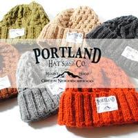 Re-AP(リエピー)の帽子/ニット帽