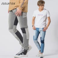 REGIEVO(レジエボ)のパンツ・ズボン/スキニーパンツ