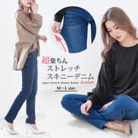 LAPULE (ラピュレ)のパンツ・ズボン/デニムパンツ・ジーンズ