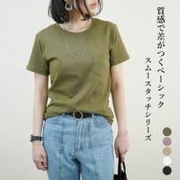 relaclo(リラクロ)のトップス/Tシャツ