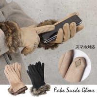 LAPULE (ラピュレ)の小物/手袋