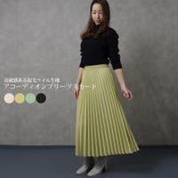 LAPULE (ラピュレ)のスカート/プリーツスカート