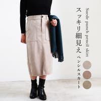 relaclo(リラクロ)のスカート/タイトスカート