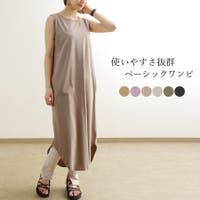 LAPULE (ラピュレ)のワンピース・ドレス/ワンピース