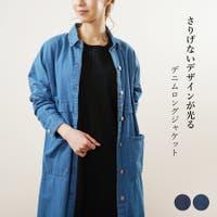LAPULE (ラピュレ)のトップス/デニムシャツ