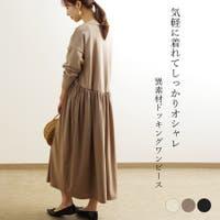 LAPULE (ラピュレ)のワンピース・ドレス/マキシワンピース