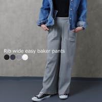 LAPULE (ラピュレ)のパンツ・ズボン/ワイドパンツ