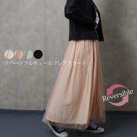 LAPULE (ラピュレ)のスカート/フレアスカート