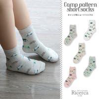 Ricerca(リチェルカ )のインナー・下着/靴下・ソックス