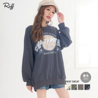 Riff | NETW0000769