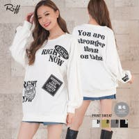 Riff | NETW0000776