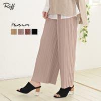 Riff(リフ)のパンツ・ズボン/ワイドパンツ