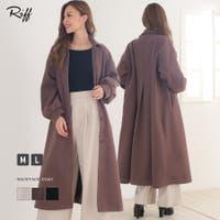 Riff | NETW0000725