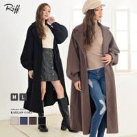 Riff   NETW0000730