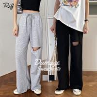 Riff(リフ)のパンツ・ズボン/スウェットパンツ